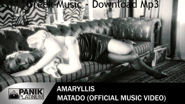 Amaryllis Matado Official Music Video