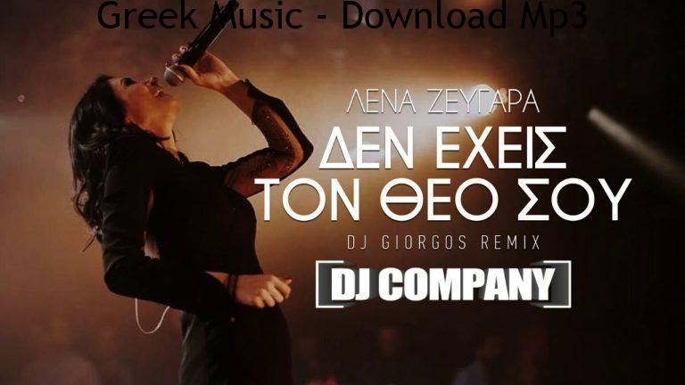 DJ Giorgos Zourna Remix
