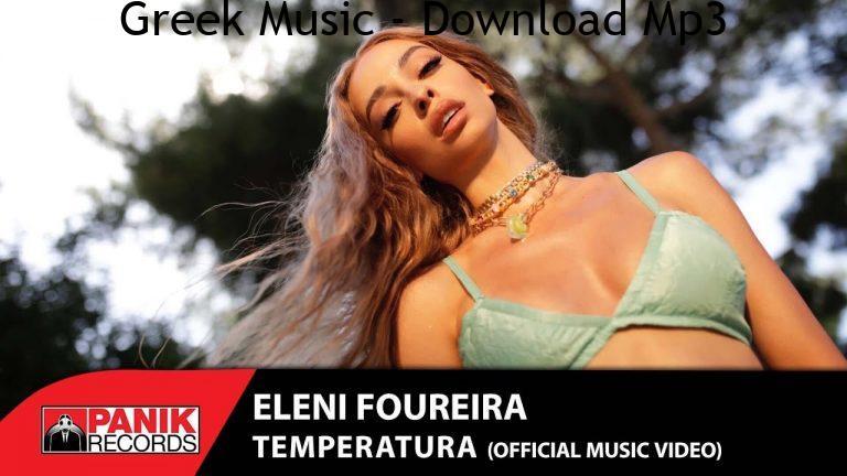 Eleni Foureira Temperatura Official Music Video