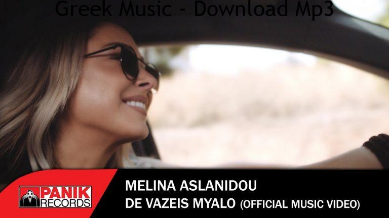 Official Music Video 28