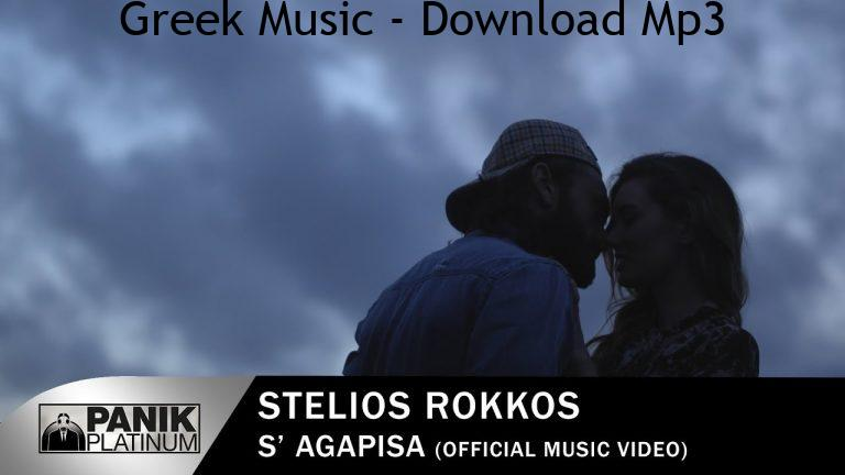 Official Music Video 35