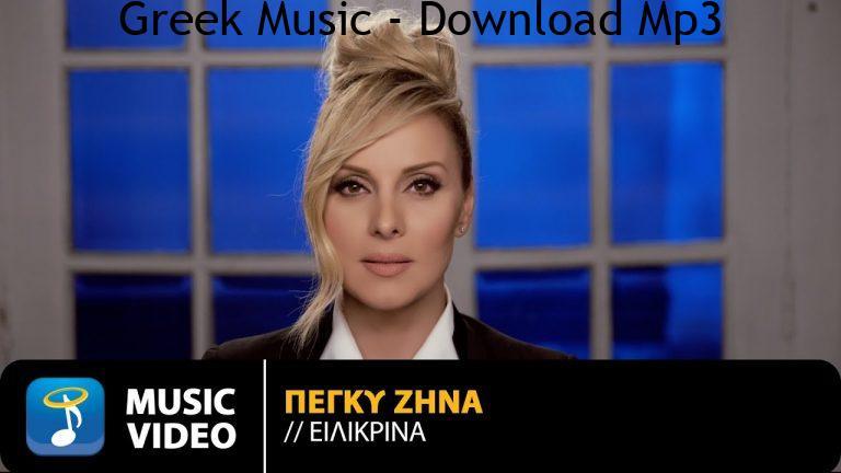 Official Music Video 4K 1