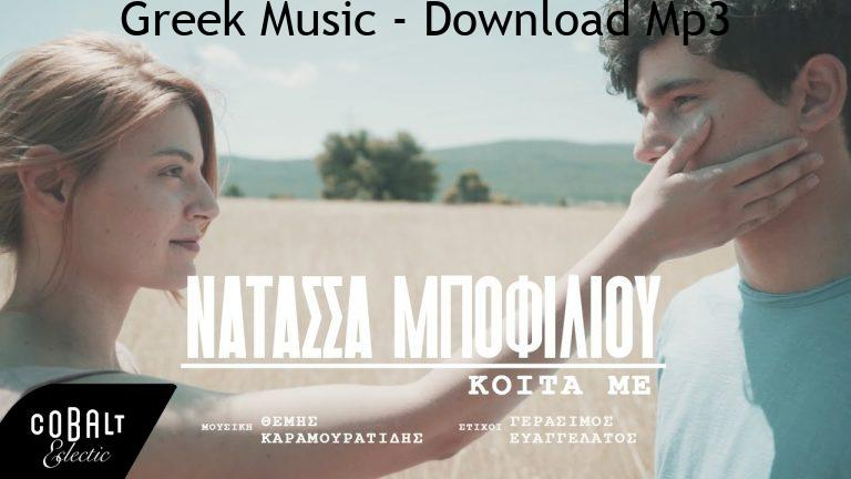 Official Video Clip