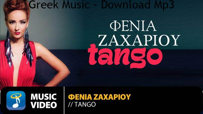 Tango Official Music Video HD