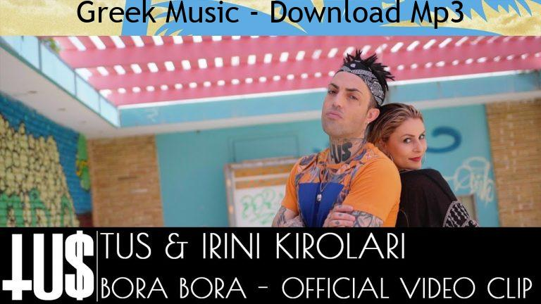 Tus Irini Kirolari Bora Bora Official Video Clip