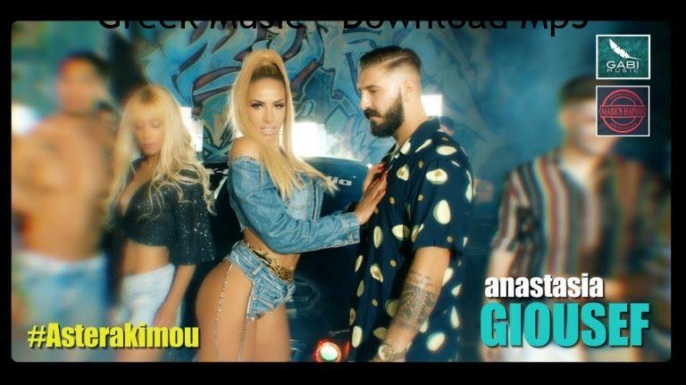 Anastasia Giousef Asterakimou Official Music Video Produced by Haperis