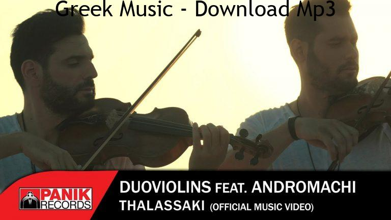 DuoViolins feat Andromachi Official Music Video