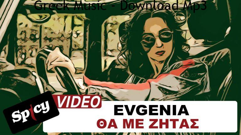 Evgenia Official Music Video