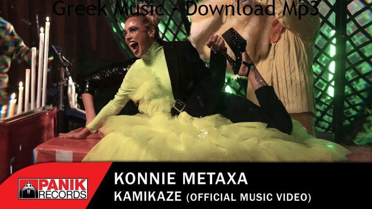 Konnie Metaxa Kamikaze Official Music Video 4K