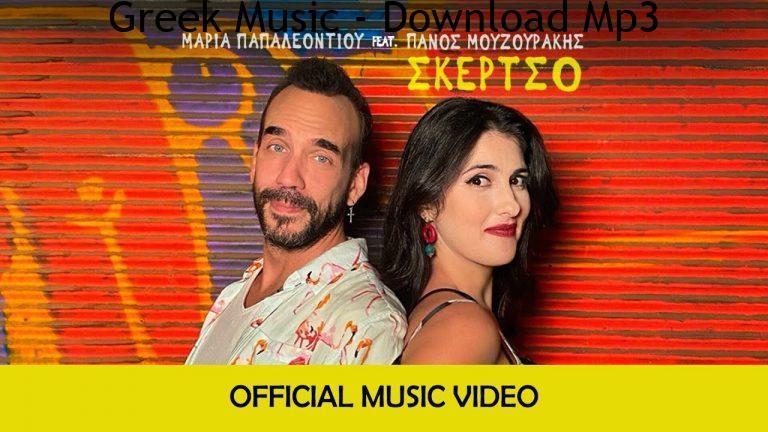 feat fficial Music Video