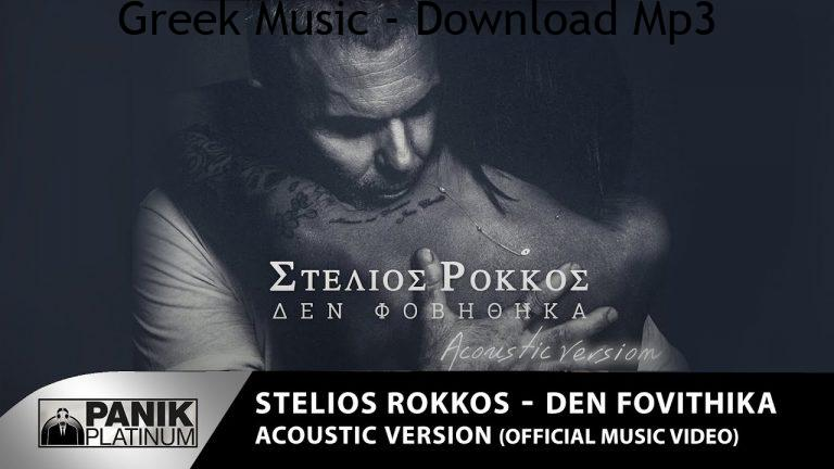 Acoustic version Official Music Video