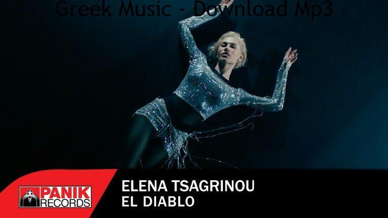 Elena Tsagrinou El Diablo Music Video