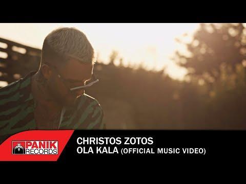 Christos Zotos Official Music Video