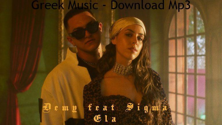 Demy feat Sigma Ela prod Grandbois Official Music Video
