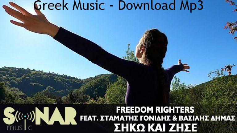 Freedom Righters feat Official Music Video