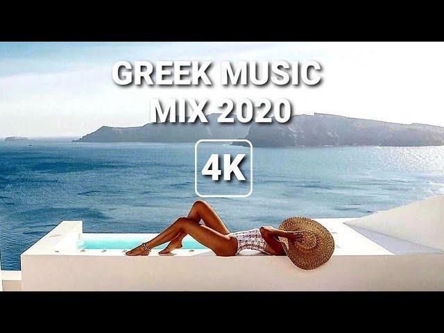 Greek Music Mix 2021 Mix 2021 Summer Video Greece 4K Part 2