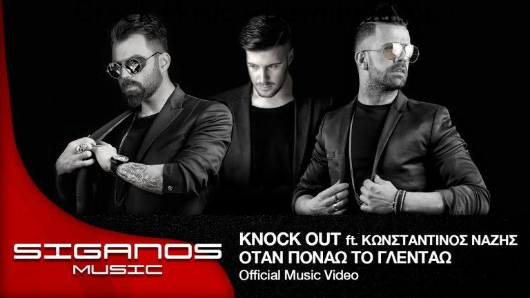 Knock Out ft Official Videoclip