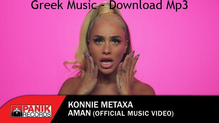 Konnie Metaxa AMAN Official Music Video