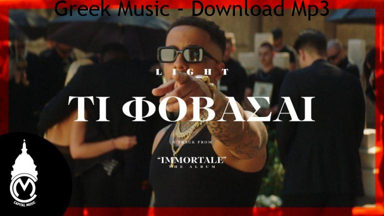 Light Ti Fovasai Official Music Video