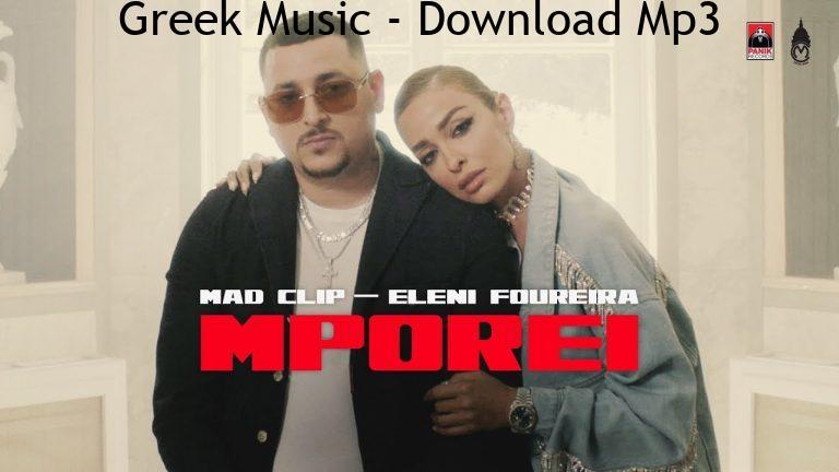 Mad Clip Eleni Foureira Mporei Official Music Video