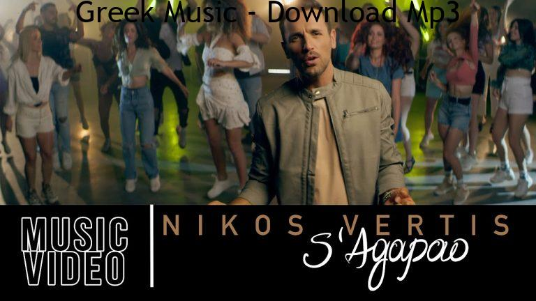 Nikos Vertis S Agapao Official Videoclip 4K