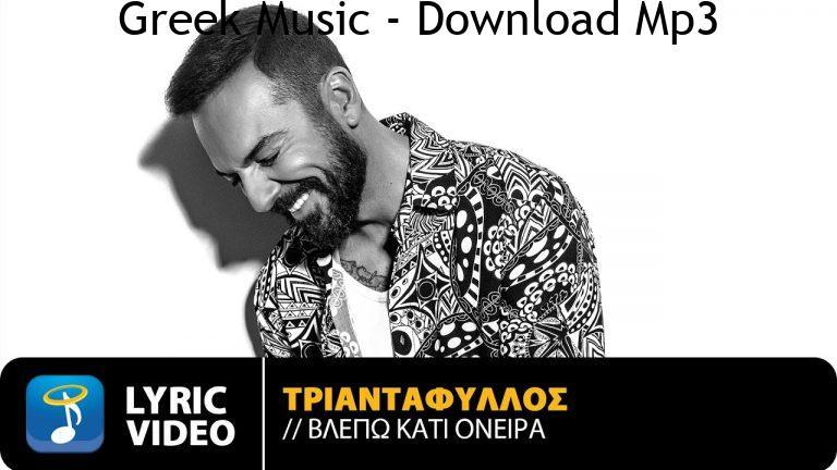 Official Lyric Video HD 2