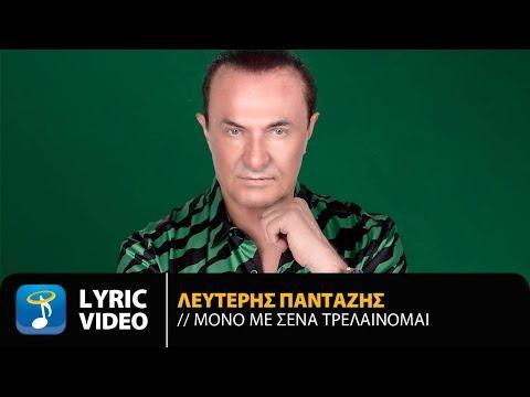 Official Lyric Video HD 3
