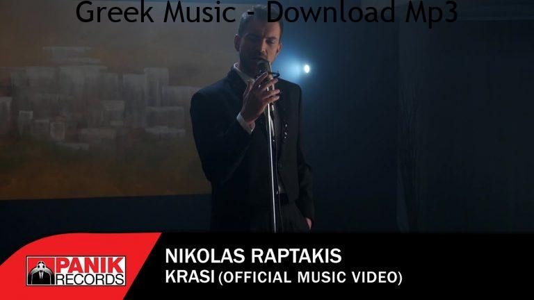 Official Music Video 12