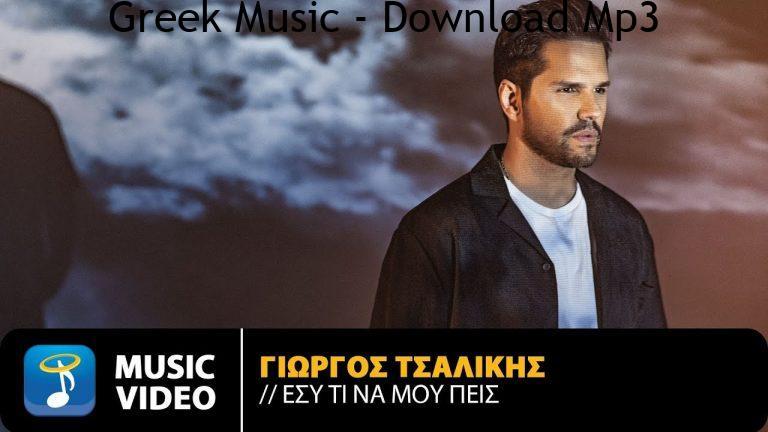 Official Music Video 4K 2