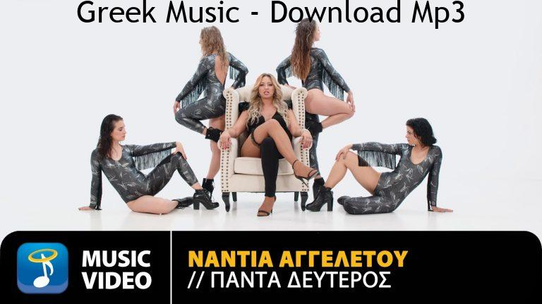 Official Music Video 4K 7