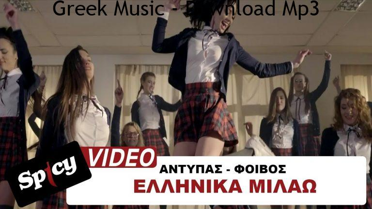 Official Video Clip 6