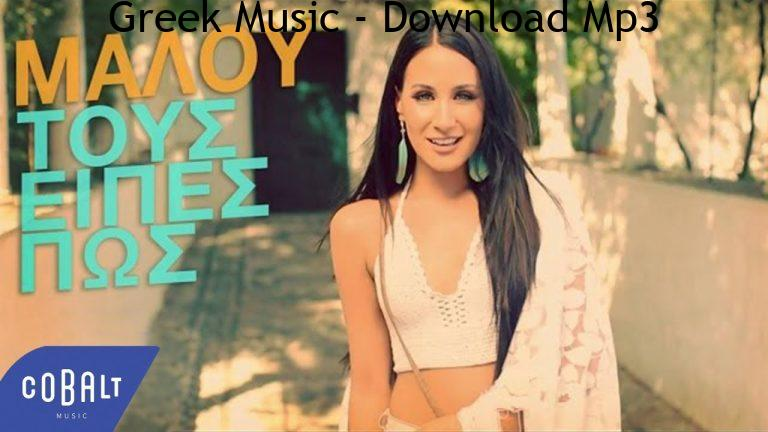 Official Video Clip 7