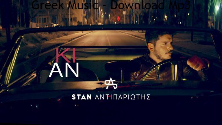 STAN Ki An Official Music Video