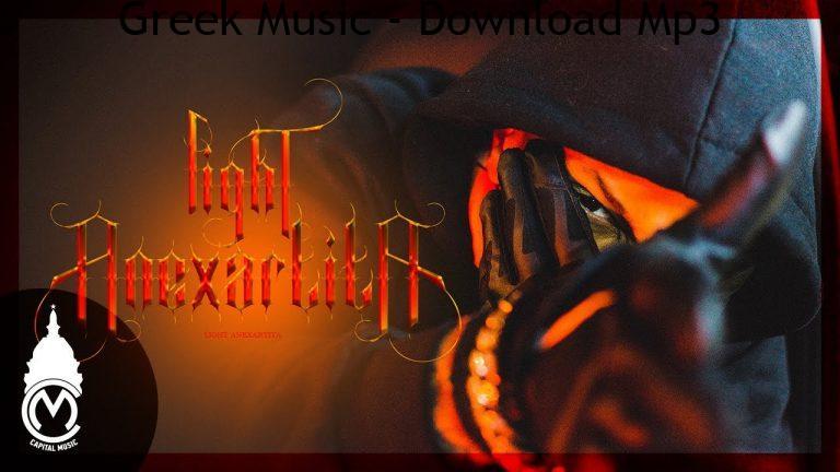 Light Anexartita Official Music Video