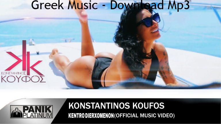 Official Music Video HD