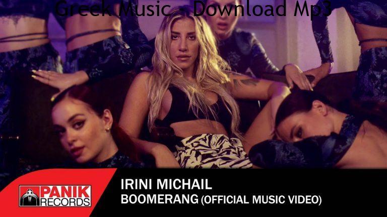 Boomerang Official Music Video