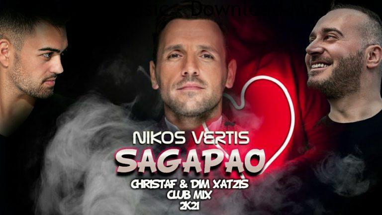 Deep Remix by Christaf Dim Xatzis Nikos Vertis S Agapao Remix