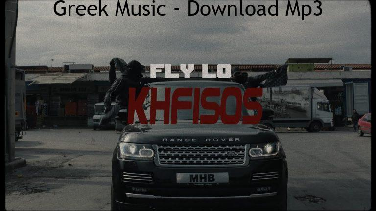 FLY LO KHFISOS Official Music Video