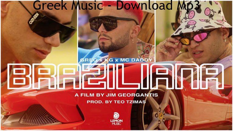 Greg x KG x Mc Daddy Braziliana Official Music Video