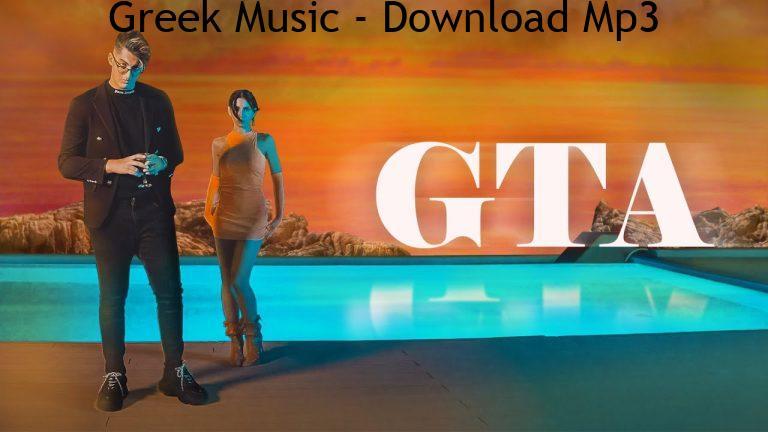 ItsOnlySkillz GTA Official Music Video Clip