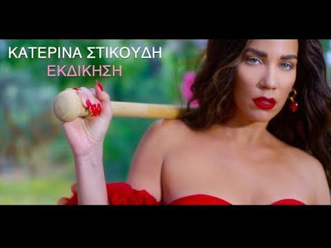 K Official Music Video