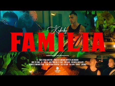 KG Familia Official Music Video