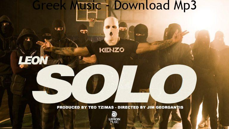 LEON Solo Official Music Video