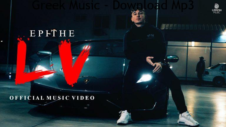 LV Official Music Video