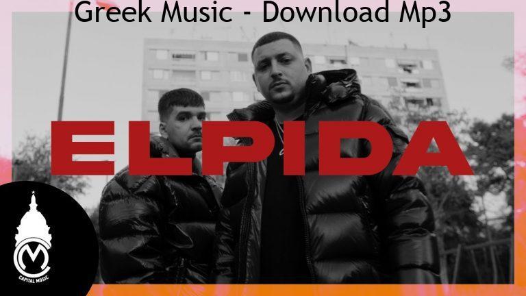 Mad Clip Elpida Official Music Video