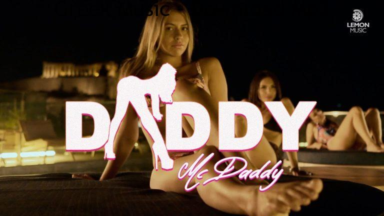 Mc Daddy DADDY Official Music Video