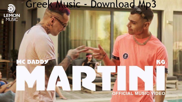 Mc Daddy x KG MARTINI Official Music Video