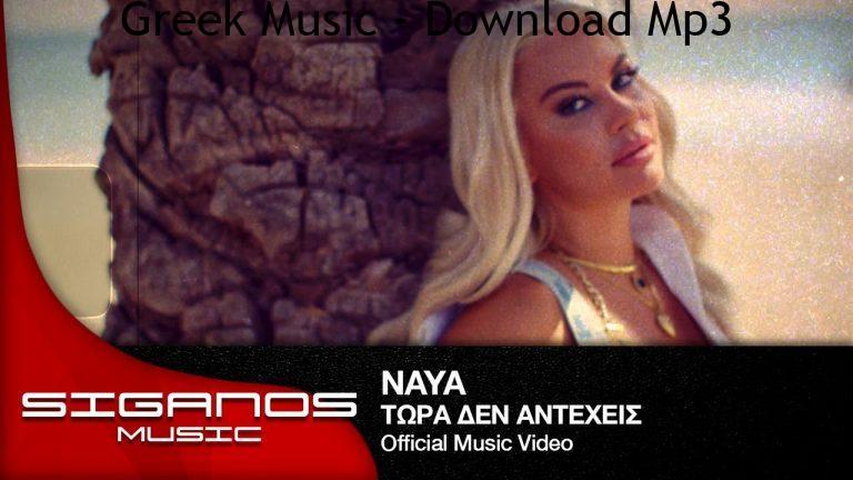 Naya I Official Music Video