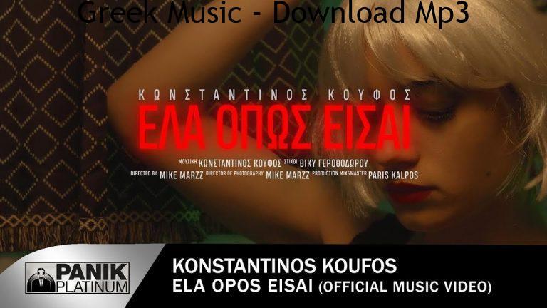 Official Music Video 4K