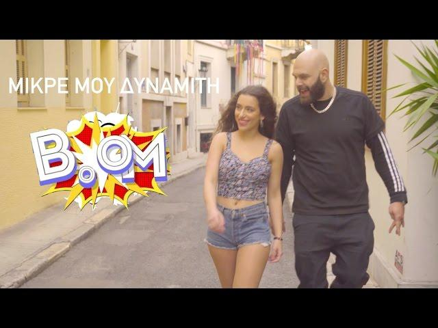 STAVENTO OFFICIAL VIDEO